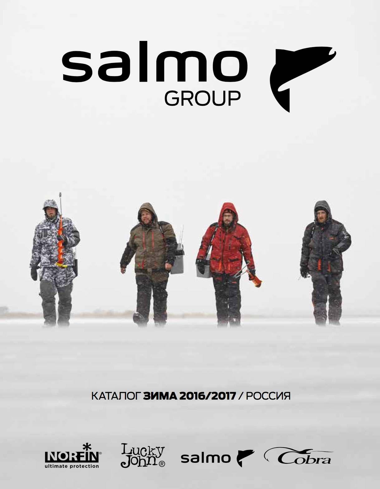 174612c65 Каталог Зима   salmo.by